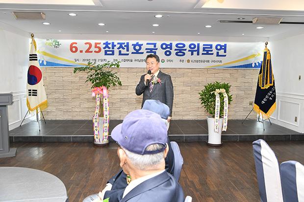 퍼스트신문  / 구리뉴스